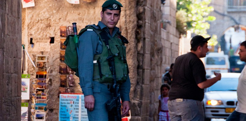 Основы безопасности в Израиле