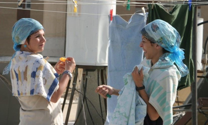 Авива, любовь моя (Aviva Ahuvati, 2006)