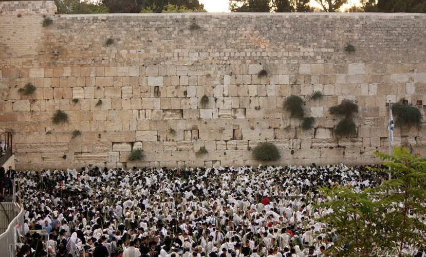 Что скрывает Стена Плача