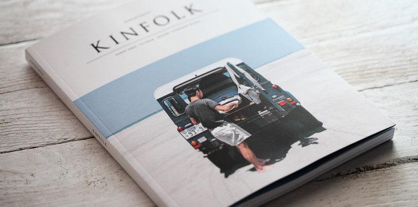 Журнал о стиле жизни Kinfolk — теперь и в Израиле