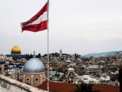 Австрийский хоспис в Иерусалиме