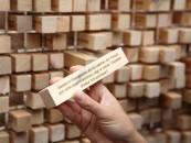 «Что, Где, Когда» книжной ярмарки в Иерусалиме