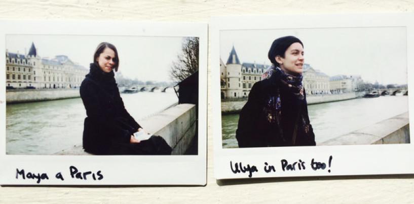 Израильтяне в Париже