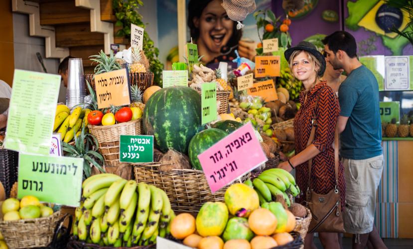 Израильский рацион признан самым здоровым среди стран Запада