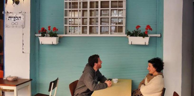 Кафе Тальпийот в Хайфе