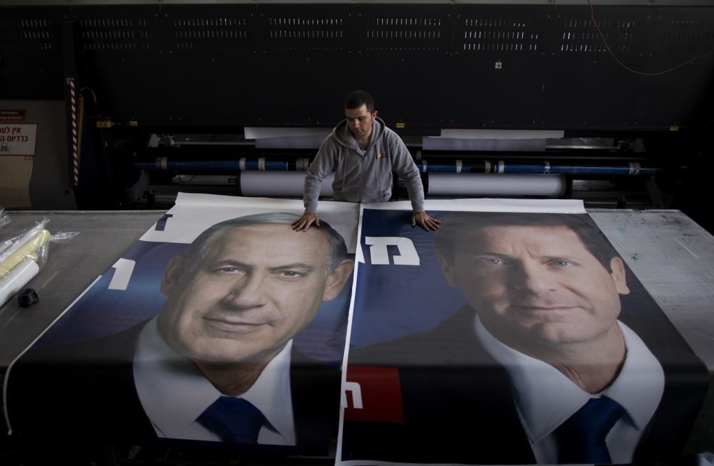 Campaign posters printing house in Rosh Haayin