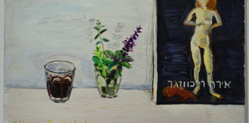 Встреча с художником: Спешилова Алина