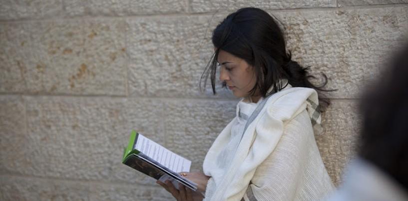Завершился 9-й фестиваль медленного чтения в Иерусалиме
