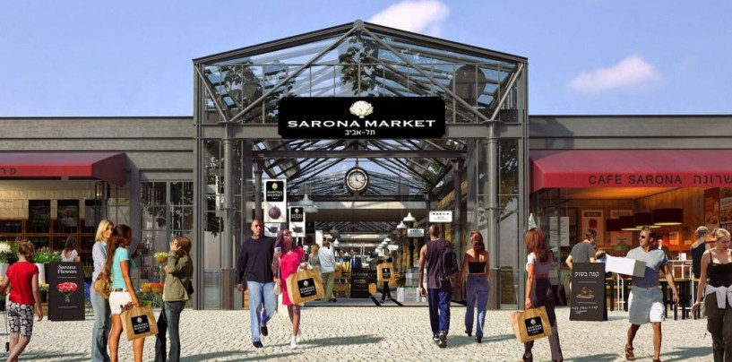 В Тель-Авиве открылся Sarona Market