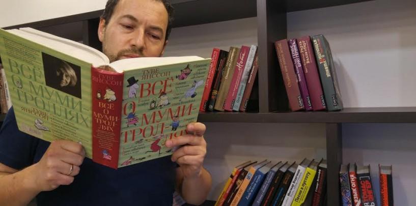 Открылся книжный магазин «Бабель»