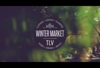 Один день — Winter Market.TLV