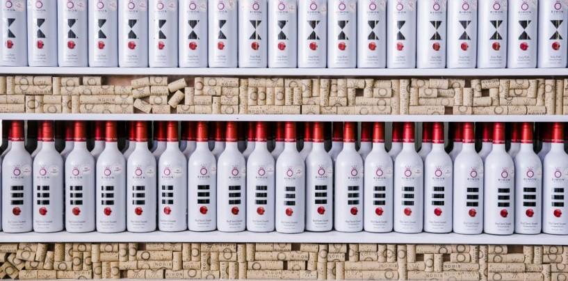 Гранатовая винодельня Rimon