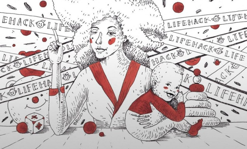 Топ-10 «лайфхаков» для мам с маленькими детьми