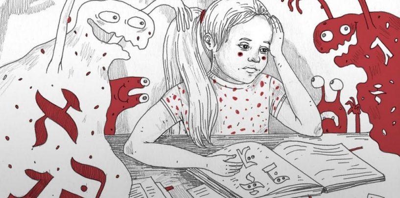 Такие разные дети: об адаптации в израильской школе