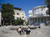 Уикенд в Тель-Авиве: 10 мест