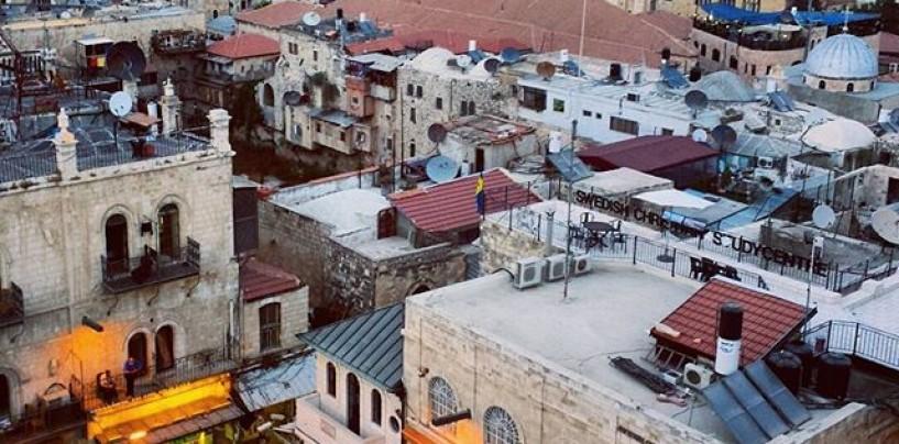 Маршруты Иерусалима