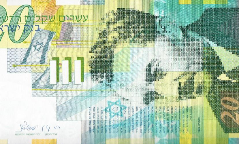 На чем туристу экономить в Израиле