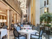 Три luxury отеля Иерусалима