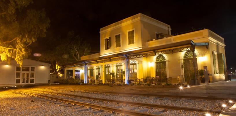 Старый железнодорожный вокзал