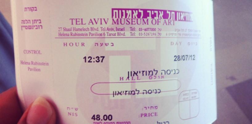 Тель-Авивский Музей Искусств
