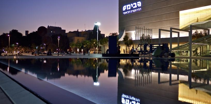 На площади Абима