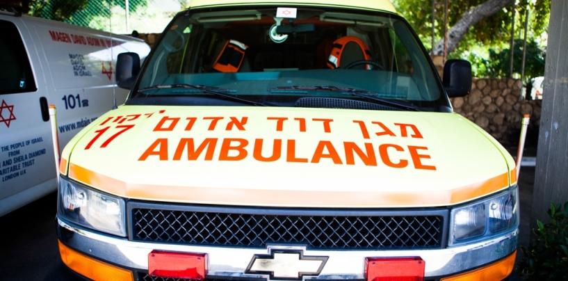 Скорая помощь по-израильски, или МаДА.