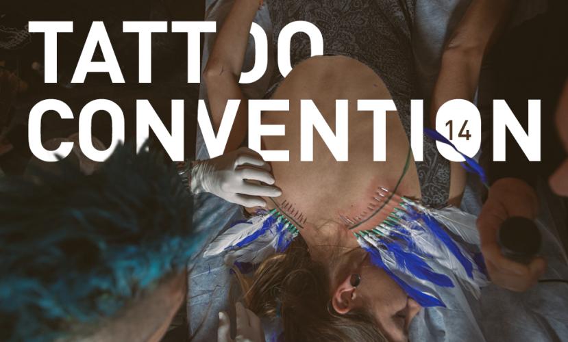 Израильская Тату-конвенция