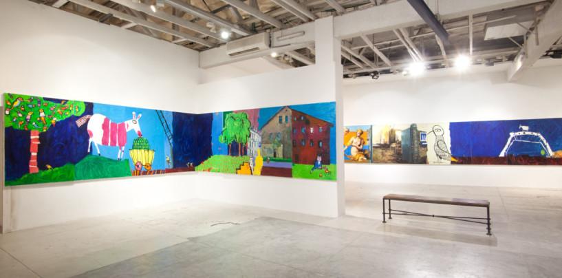 Выставка Лео Рея в Музее искусств Рамат Гана