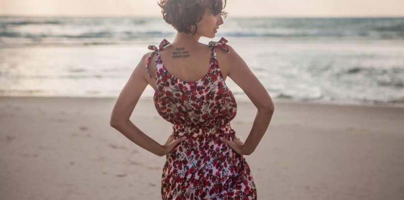 Что нужно для того, чтобы стать дизайнером одежды? А в Израиле?