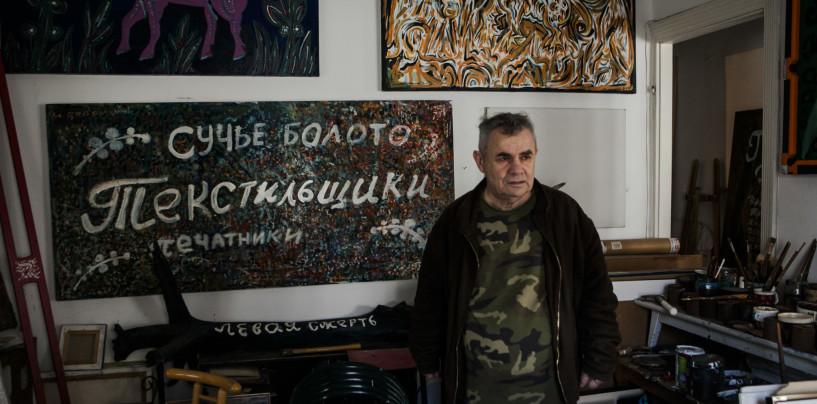 В гостях у Михаила Гробмана