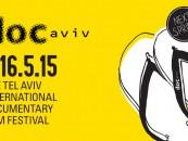 17-й международный фестиваль документального кино Docaviv пройдет в Тель-Авиве