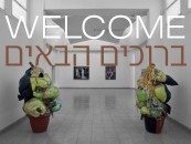 40 бесплатных музеев в дни Песаха