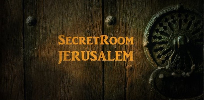 Как выбраться из SecretRoom?