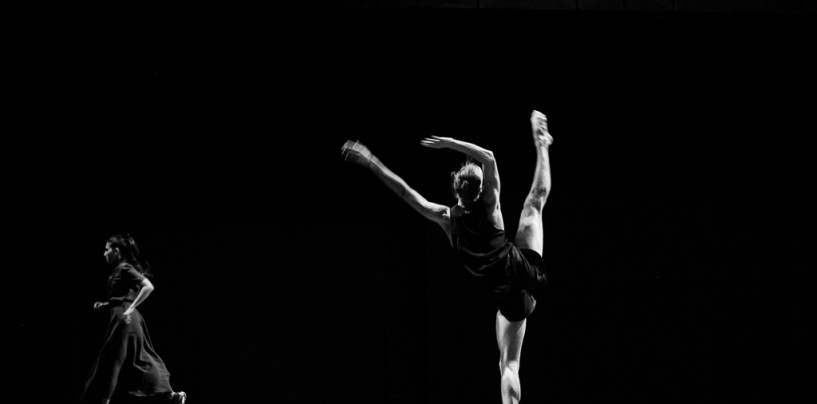 Last Work балета Бат-Шева