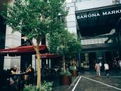Sarona Market в Тель-Авиве