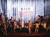 Рецензия: «Скотный двор» в театре Гешер