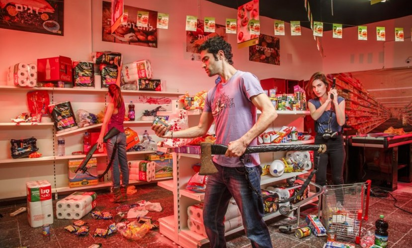 Мобильные квесты — новые игры для взрослых