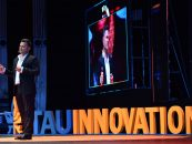 Уроки TAU Innovation 2016