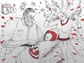 Обрезание: через слезы к свету