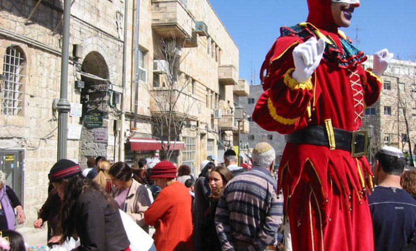 Пурим в Иерусалиме