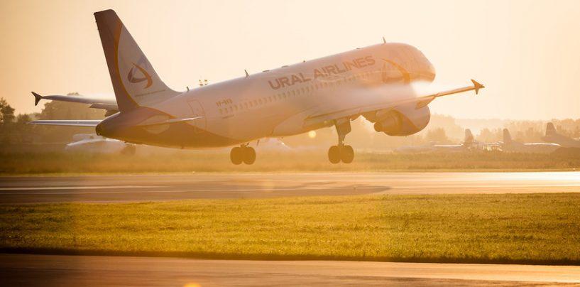 «Уральские авиалинии» снизили цены на полеты в Тель-Авив