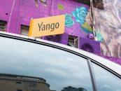 Сервис «Яндекс.Такси» вышел на израильский рынок под брендом Yango
