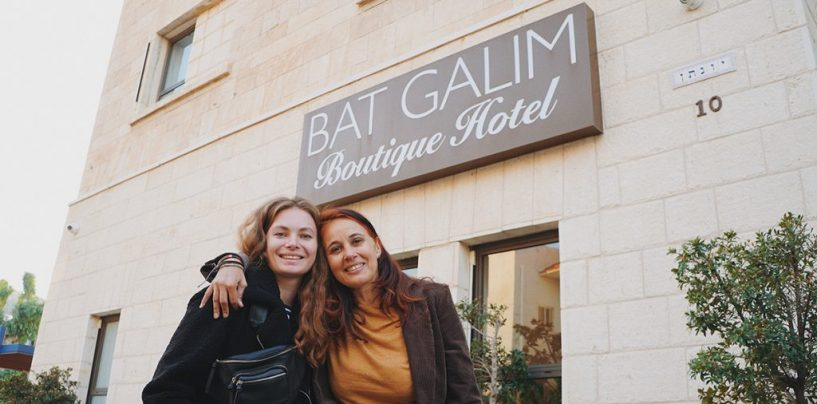 Bat Galim Boutique в Хайфе
