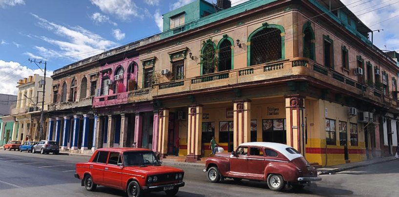 Гавана, как есть