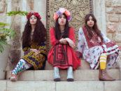 Этнические мотивы в израильской музыке
