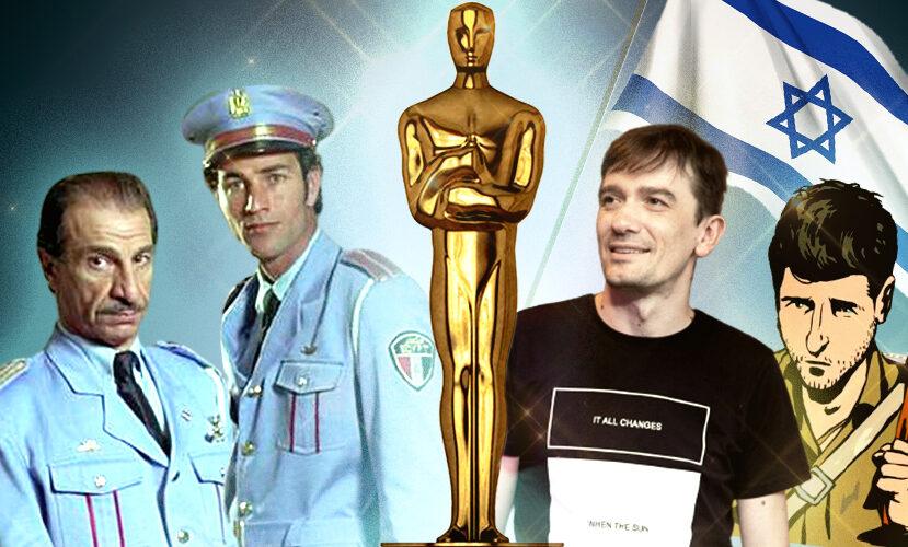 5 израильских фильмов, номинированных на «Оскар»
